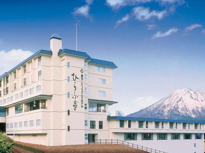 Niseko - Yumoto Niseko Prince Hotel