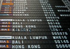 airport-1937761_1280